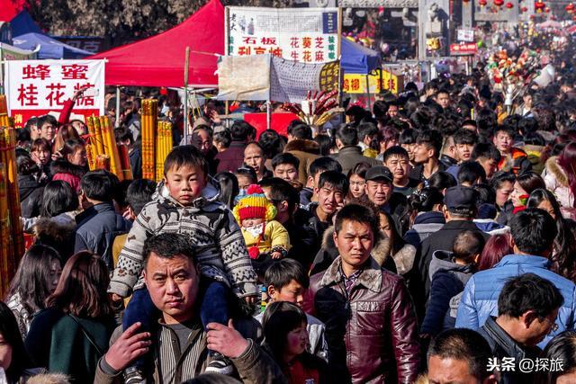 社会资讯_我国人口突破14亿 全国十大人口大省排名,看看有你的家乡吗 ...