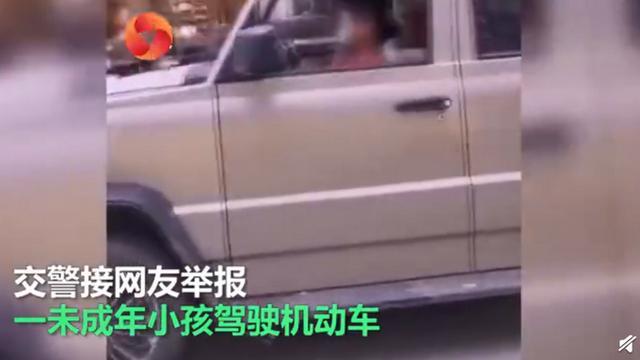 社会资讯_9岁男童开车上路被罚500元 坐副驾驶的妈妈的一席话令人大跌眼镜 ...