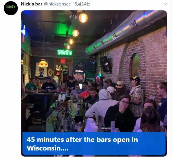 社会资讯_美国酒吧开门45分钟后爆满 这是想破罐破摔的节奏?|美国|酒吧 ...