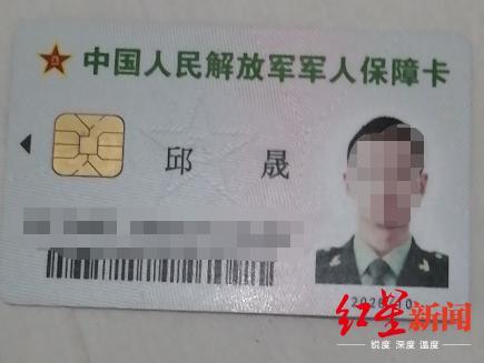 社会资讯_29岁边防战士患重症急需白细胞 符合献血要求的朋友请帮帮他 ...