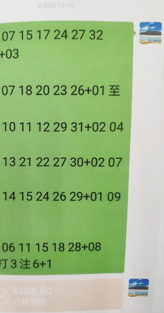 社会资讯_彩民中790万后发现彩票是P的 与大奖失之交臂|彩民|790万-社会资讯 ...