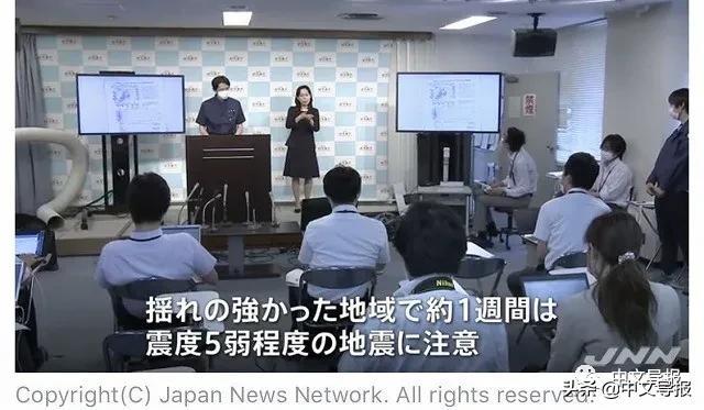 社会资讯_端午节的凌晨 日本千叶6.2级地震,岛国人民又被震醒了|端午节 ...