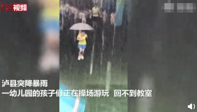 社会资讯_今日份的温暖请查收 老师暴雨中接力背40名孩子回教室|今日|温暖 ...