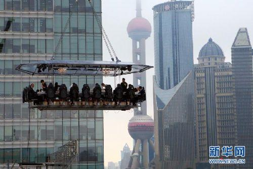 上海空中餐厅亮相浦东陆家嘴 餐桌悬吊50米高