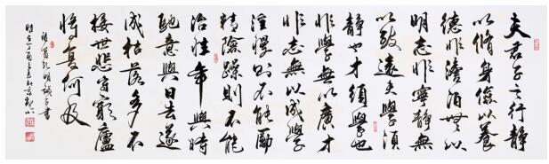 诸葛亮家训 当代著名书法家观山行书书法《诫子书》(作品来源:易图片