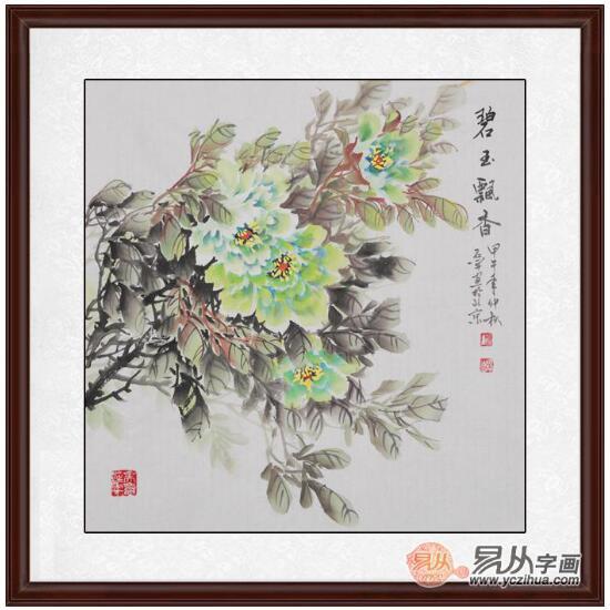 绿牡丹 石开斗方花鸟画写意牡丹图《碧玉飘香》