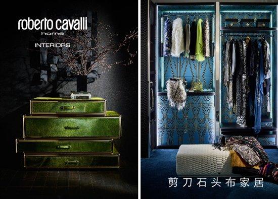 意大利进口家居品牌roberto cavalli home interiors全球旗舰店入驻剪图片