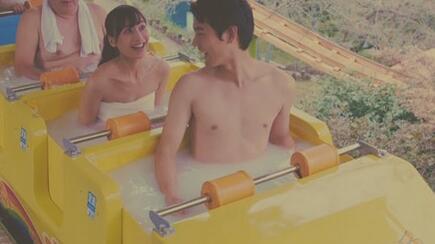 日本游乐场泡温泉玩过山车 男男女女一丝不挂玩过山车