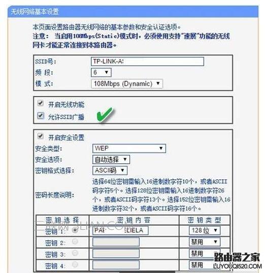 路由器的密码怎么设置_路由器设置密码图文教程