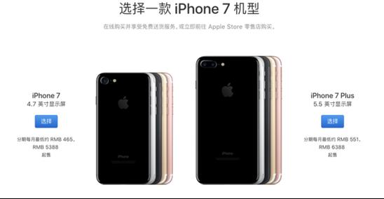 iPhone8在哪里购买 iPhone8购买方法介绍
