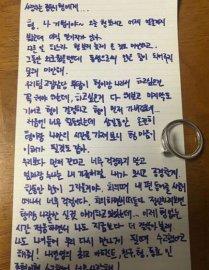 韩国自杀男星出殡 又一次吸引了大众的关注