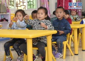 凉山11.7万余名幼儿免费入学堂