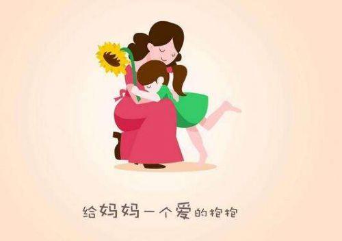 2018三八妇女节给妈妈祝福语留言快乐祝福图片 三八节