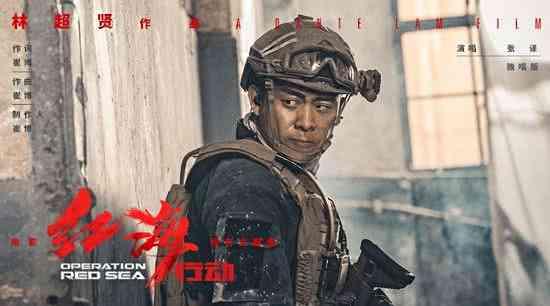 同样是演特种兵电影电影题材世界的新时代孩子的军事微国产图片