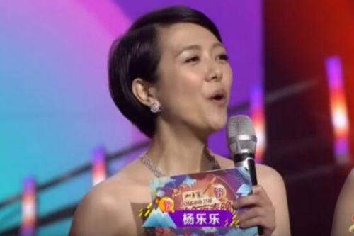 杨乐乐被闺蜜郑靖骗走近800万,真是防火防盗防闺蜜!