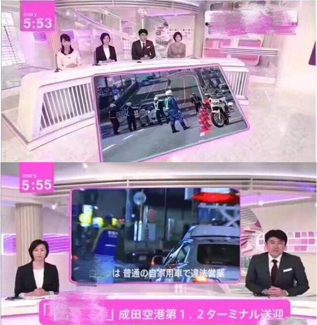 大阪关西机场被淹 飞机取消了?这些保险你得知道