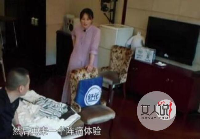陈建斌喜获贵子后体验生产阵痛 疼得双脚翘起来直呼受不了