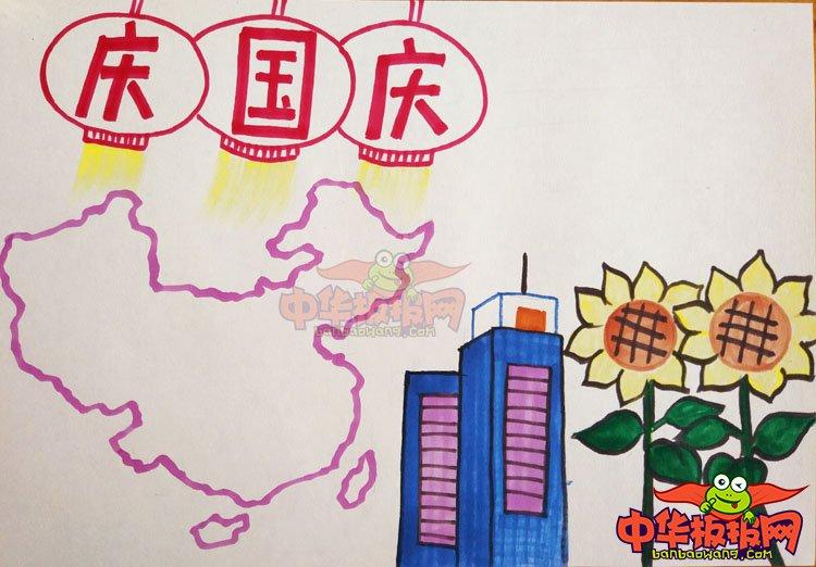 资讯中心 滚动读报       3,然后在手抄报主题下面画上一个中国地图图片