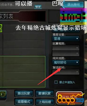 http://www.qwican.com/youxijingji/484184.html