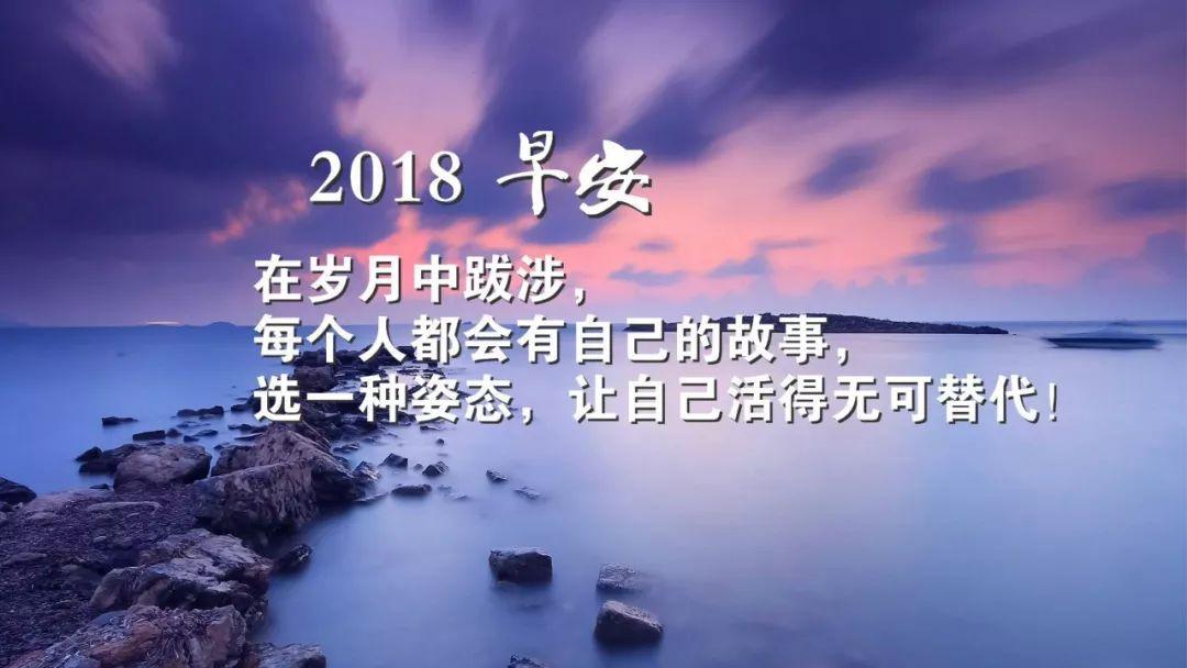 12月微信早安励志语录 适合发早安心语