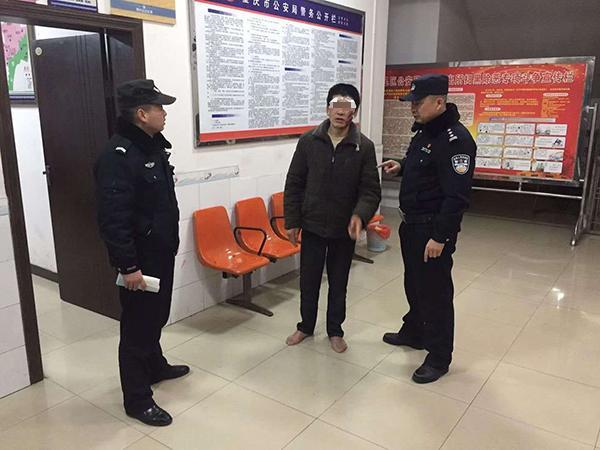 重庆男子遭家暴事件始末 哭着到派出所求助剧情却出现了神转折