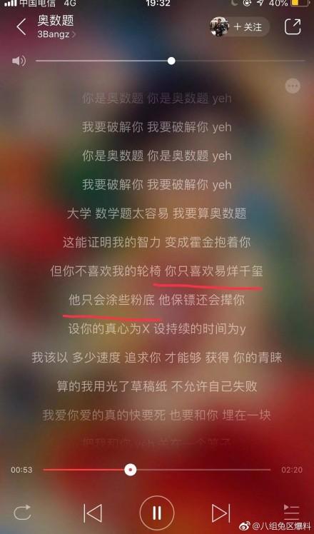 3bangz新歌实名diss易烊千玺遭全网炮轰 3Bangz是谁个人资料家庭背景被扒出