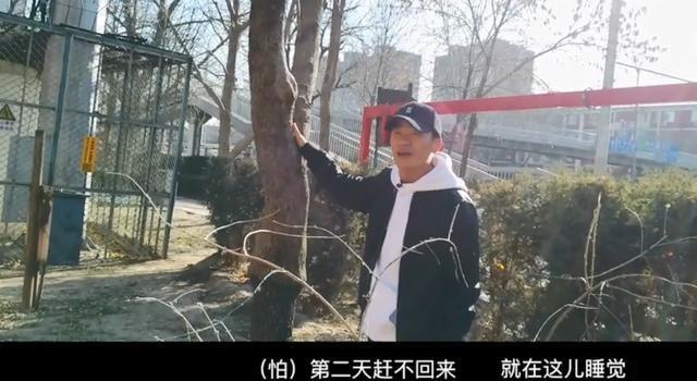 王宝强跑龙套时珍贵旧照首次曝光,曾为演冯小刚的电影露宿街头