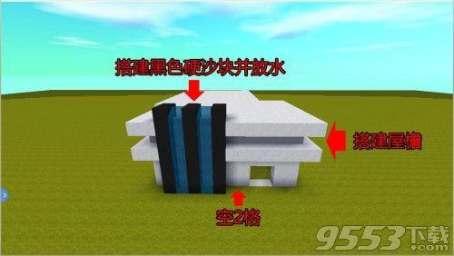 迷你世界小价格设计图搭建分解6格高的楼盘并丽景湾别墅墙体阳光城江门别墅图片