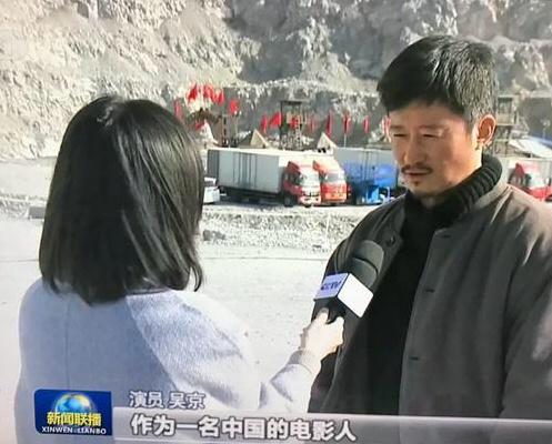 吴京再登新闻联播 这粗糙的造型猛一看还真没认出来是本尊