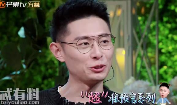 张嘉倪首回应老公身份,买超确是王思聪好友富二代家庭背景实锤?