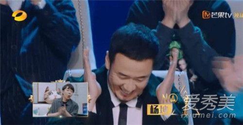 歌手2019第9期排名第一是谁 歌手第9期排名出炉刘欢的成绩令人大跌眼镜