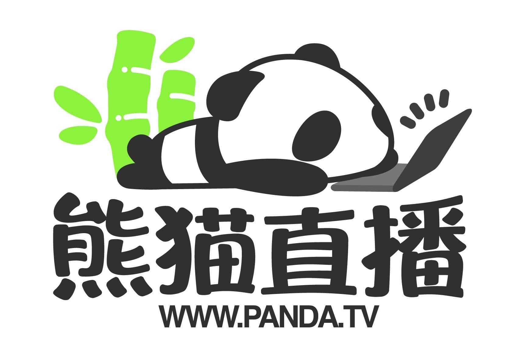 红杉否认投资熊猫 没有投此消息不属实
