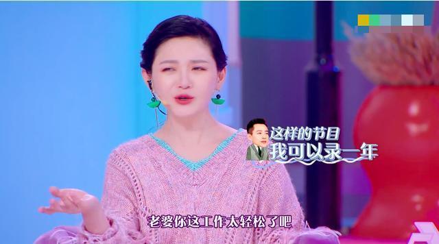 大S汪小菲出演综艺捞金,真实原因引猜测,竟然是为了她?