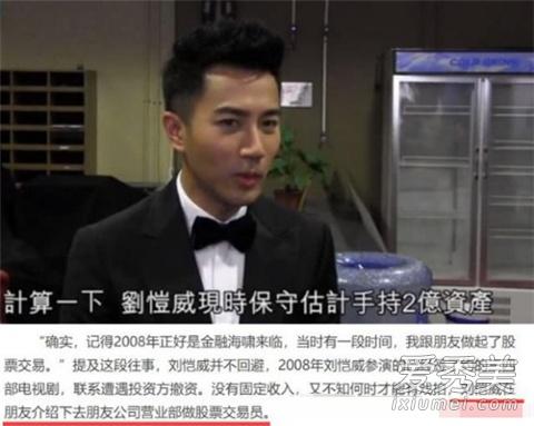 刘恺威资产未分割是真的吗?刘恺威杨幂离婚后资产该怎么分割