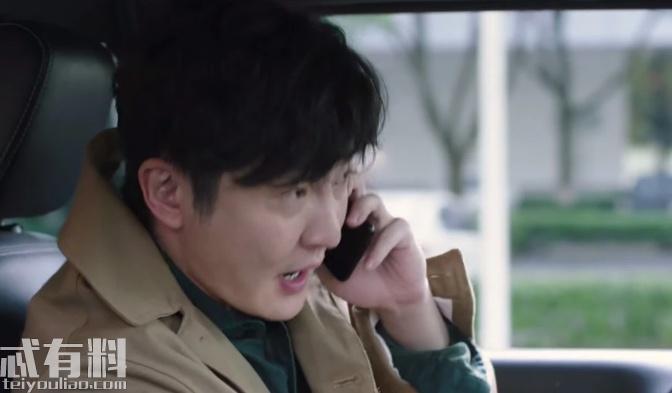 都挺好:朱丽要和明成离婚 苏父来明玉公司大闹求帮忙