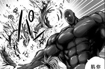 一拳超人:当最强的攻击遇到最强的防御,会有什么样的结果?