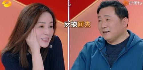 袁姗姗爸爸撩雪姨情商一流 袁珊珊和王琳合作过什么剧