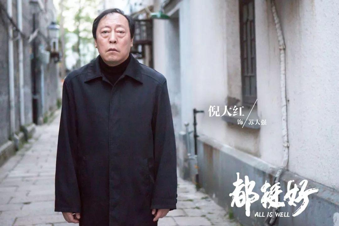 电视剧中奇葩的爸太多 苏大强和谢广坤同时掉水里你会救谁?
