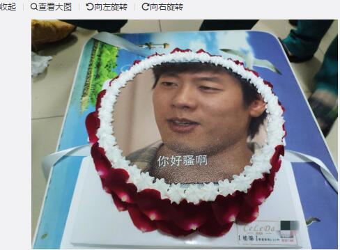 洪世贤被整到蛋糕上骚气侧漏 凌潇潇为什么跟姚晨离婚原因终于揭晓
