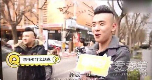 张云雷前女友给他一刀是真的吗 如今的人气堪比一线明星