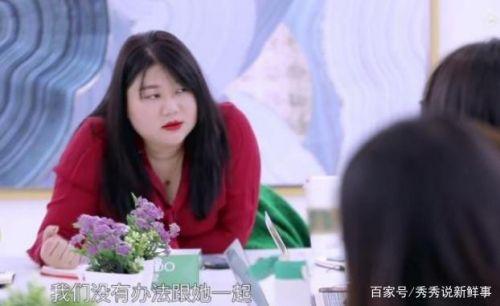 张雨绮上真人秀遭网友心疼 杨天真公关真的是一把好手