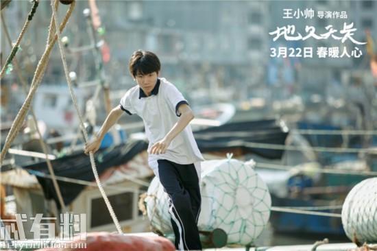 电影地久天长大结局刘星最后变好了吗 自上映以来就备受瞩目