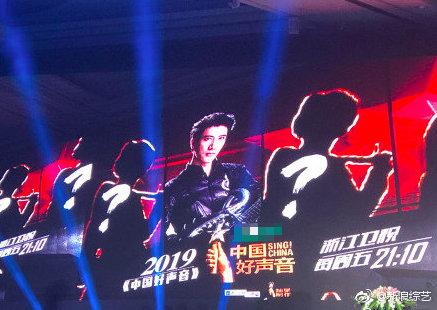 王力宏确认加盟中国好声音 成为新一季的导师