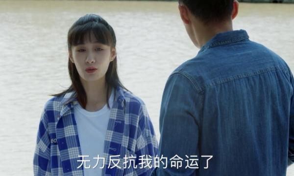 《青春斗》结局剧情:丁兰成最大赢家!嫁超级暖男任重,向真也羡慕