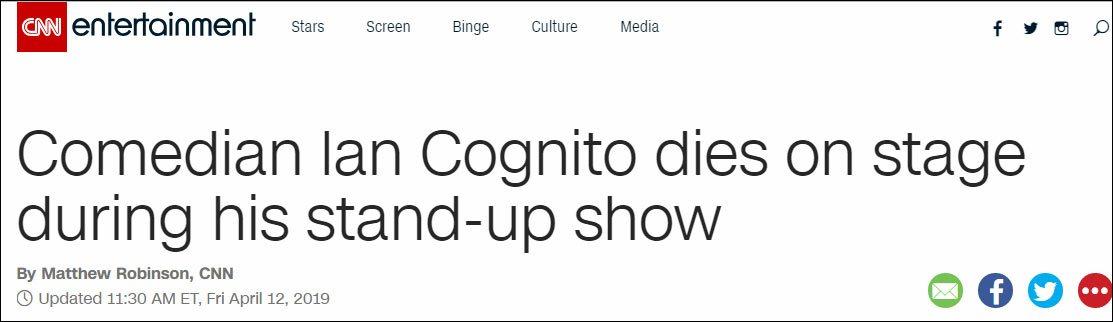风夸张喜剧演员舞台猝死无人察觉 观众还以为是表演的一部分