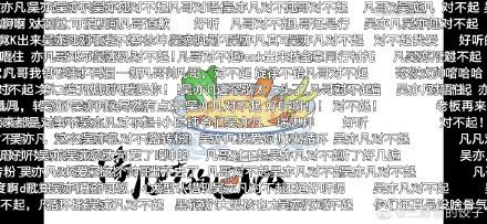 http://www.k2summit.cn/yishuaihao/564651.html