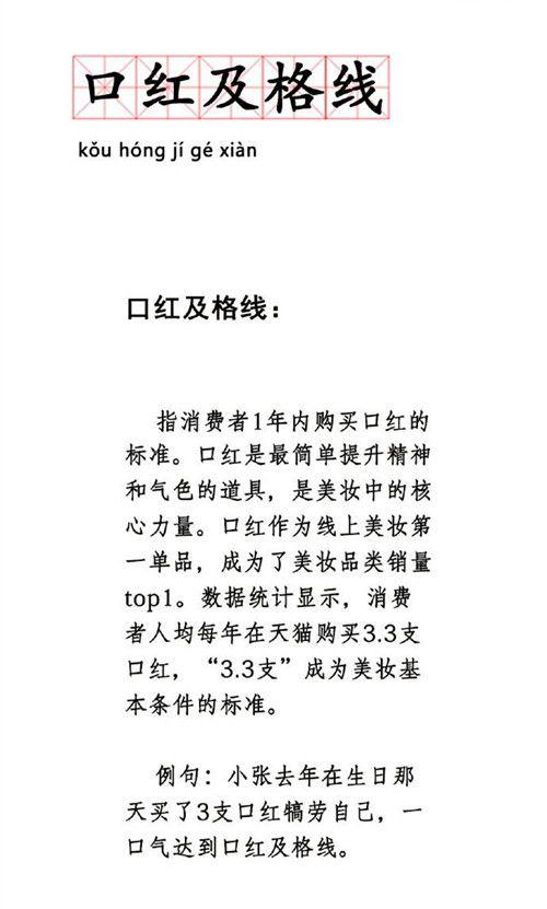 http://www.umeiwen.com/shishangquan/249595.html