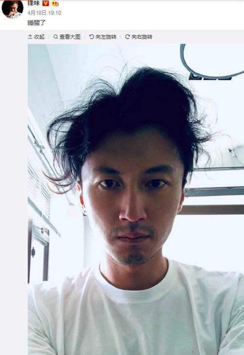 谢霆锋晒刚睡醒自拍 眼尖的网友知道他是在秀恩爱!