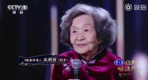 89岁钢琴家巫漪丽去世 一生只守一架琴的独特人生不可复制