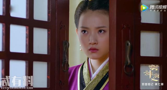 封神演义:瑞丽真正身份就是丽儿 却因杀父仇不肯和妲己相认